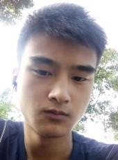 chen, 25, China, Chengdu