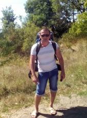 Николай, 32, Україна, Миколаїв