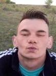 Andrei, 26  , Oradea