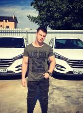 Алексей, 26, Россия, Краснодар