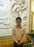 Ko, 25  , Nay Pyi Taw