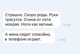 Evgeniy, 47 - Минутка для юмора