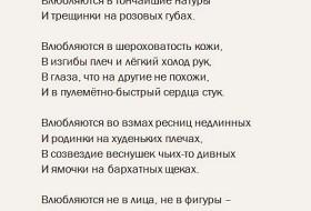 Evgeniy, 47 - Miscellaneous