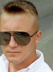 Sergey, 29, Ukraine, Ozerne (Zhytomyr)