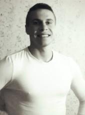 Сергей, 24, Україна, Херсон