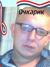 Serega, 33, Russia, Penza