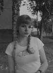 Anya, 18  , Blagoveshchensk (Bashkortostan)