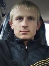 Vіtalіy, 22, Ukraine, Murovani Kurylivtsi