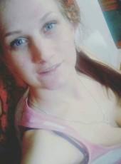Катюшка, 18, Ukraine, Kiev
