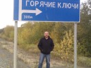 Sergey, 57 - Just Me Photography 2