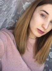 Katya, 25, Russia, Novosibirsk
