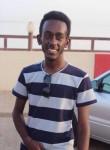 Mohammed, 23  , Omdurman