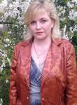 Lina, 48  , Lyubotyn