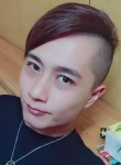 林蓮霧, 31  , Tainan