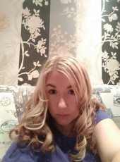 Ekaterina, 34, Russia, Perm
