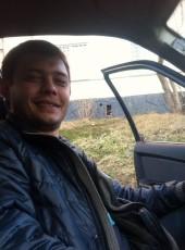Bulat, 30, Russia, Naberezhnyye Chelny
