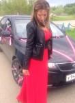 Ksenia, 32  , Ivdel