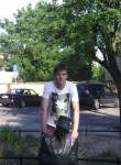 Dmitriy, 19, Kerch