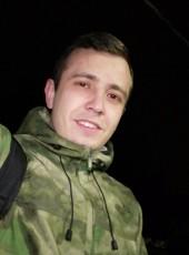Igor, 24, Ukraine, Kropivnickij