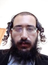 שלום אבועזיז, 28, Israel, Ashdod