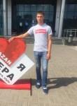 Kirill, 23  , Uren
