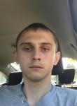 Sergey, 29, Bogorodsk