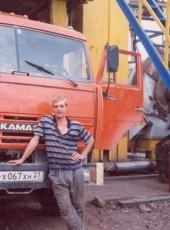 Mikhail, 41, Russia, Amursk