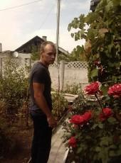 Oleg, 29, Ukraine, Makiyivka