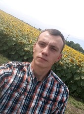 Гарик, 26, Ukraine, Myrhorod