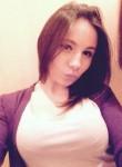 Olga, 23, Kineshma