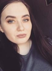 Anna, 22, Russia, Tyumen