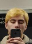 Кирилл, 20 лет, Москва
