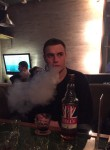 andrey, 30, Teykovo