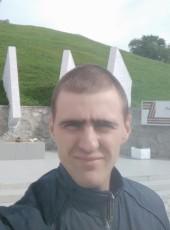 Andrey , 24, Russia, Vladivostok