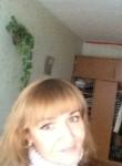 Мария, 37 лет, Обнинск