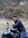 Atul, 27  , Baghdogra