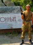 Igor, 42, Khmelnitskiy