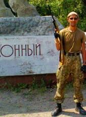 Igor, 42, Ukraine, Khmelnitskiy