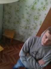 Pasha, 22, Россия, Санкт-Петербург