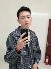 Byron, 25, China, Lianshan