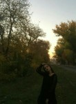 Аня, 19 лет, Москва