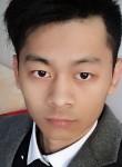 chgfuhddyh, 29  , Nangandao