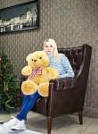 Ekaterina, 21  , Ozery