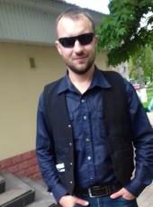 Aleksey, 28, Ukraine, Shostka