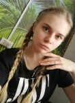 Lenok, 19, Yekaterinburg