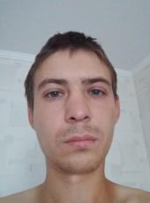 Igor, 30, Ukraine, Luhansk