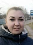 кристи, 26 лет, Новотроицк