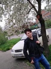 Olga, 32, Russia, Arkhipo-Osipovka