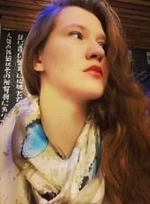 Veronika, 25, Russia, Nizhniy Novgorod