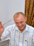 Алексей, 41 год, Оренбург